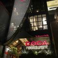 Coca Restaurant: Những hương vị tự nhiên và khác biệt