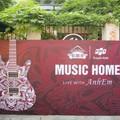 Ra mắt series âm nhạc Music Home trên Truyền hình FPT