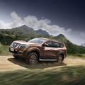 Nissan Terra hoàn toàn mới ra mắt tại Việt Nam, giá từ 988 triệu đồng