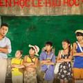 Cơ hội thưởng thức miễn phí 30 phim điện ảnh của Việt Nam