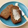 Cách làm bánh mỳ chuối thơm ngon