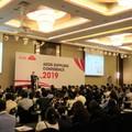 Hội nghị nhà cung cấp AEON 2019