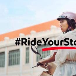 Cuộc thi ảnh Ride Your Story cùng ExxonMobil