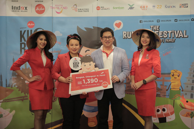 Khởi động lễ hội quốc tế Kilorun Hà Nội 2019 - Ảnh 2.