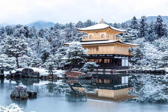 Kyoto mùa đông: cảnh đẹp cố đô chìm trong tuyết trắng - Ảnh 10.