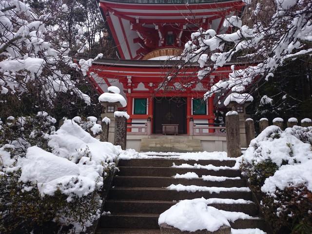 Kyoto mùa đông: cảnh đẹp cố đô chìm trong tuyết trắng - Ảnh 16.