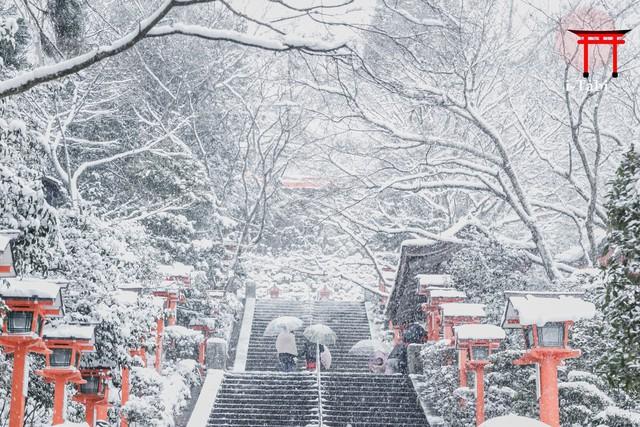 Kyoto mùa đông: cảnh đẹp cố đô chìm trong tuyết trắng - Ảnh 14.