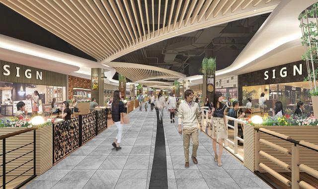 Aeon Mall Hà Đông chuẩn bị đi vào hoạt động - Ảnh 2.