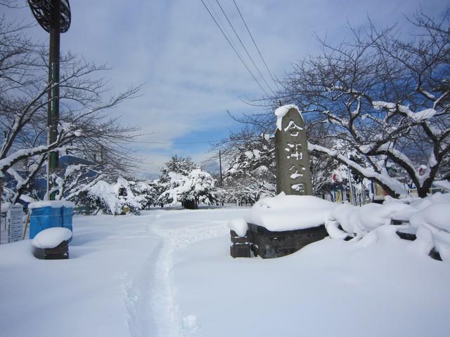 Aomori – thiên đường tuyết của Nhật Bản - Ảnh 9.