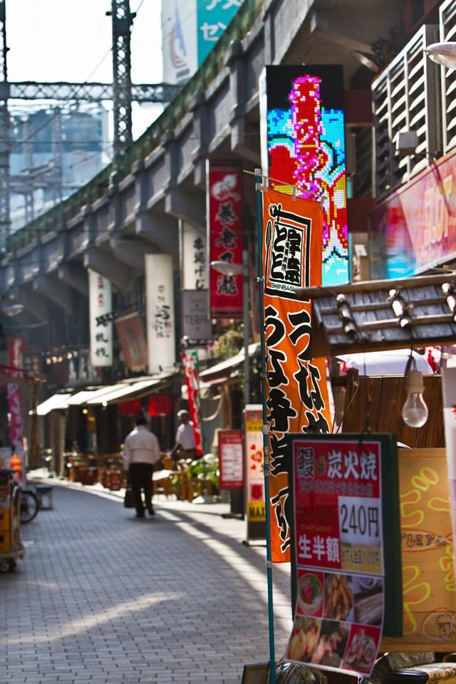 Chầm chậm thôi nhé, ở Tokyo… - Ảnh 1.