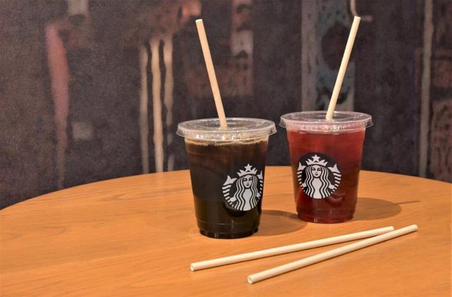 Starbucks giới thiệu các thiết kế mang cảm hứng Việt - Ảnh 4.