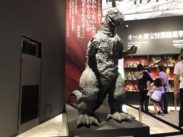 Bảo tàng Godzilla đầu tiên trên thế giới đã mở cửa - Ảnh 9.