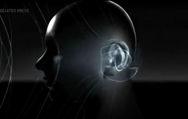Không cần tai nghe, âm nhạc 3D sẽ tự chui vào đầu? - Ảnh 2.