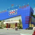 Co.opMart, hệ thống siêu thị tin dùng của người Việt