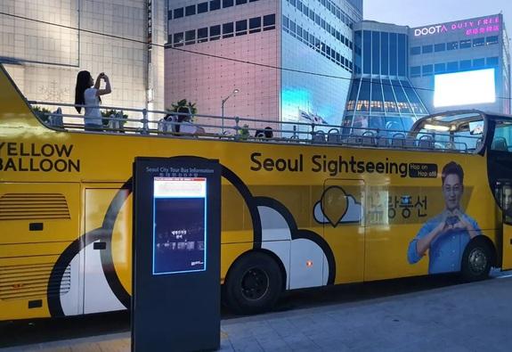 Wifi xe bus miễn phí: một cách để Hàn Quốc kích cầu du lịch?